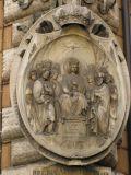 Фамильный герб на одном из зданий