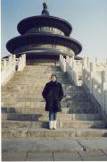 Пекин. Храм неба.